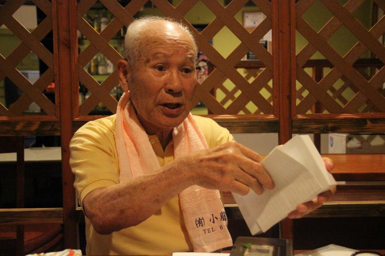 Yoshio Ideguchi